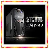 華碩 B360 搭載八代i3-8100處理器 再度體驗視覺極限