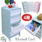 【居家cheaper】莫蘭迪 時尚簡約四層收納置物推車/Morandi (三色可選)