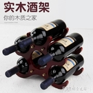 實木紅酒架擺件歐式創意葡萄酒架酒杯架家用酒架紅酒櫃展示架酒具