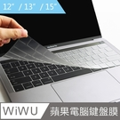 【WiWU】蘋果電腦鍵盤保護膜...