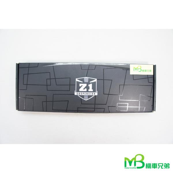 機車兄弟【Z1前叉內管組 銀色】(勁戰/BWS/BWS'R/JET'S/JET EVO/雷霆/TIGRA/DRG)