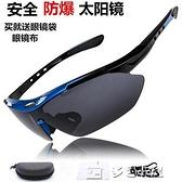 騎行眼鏡騎行眼鏡夜視戶外運動男女跑步太陽眼鏡山地自行車防風護目鏡裝備 【快速出貨】