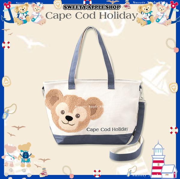(現貨&樂園實拍)  東京迪士尼限定  DUFFY 達菲 Cape Cod Holiday系列  背帶 手提包 / 側肩包