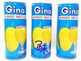 菲律賓Gina MANGO NECTAR 菲律賓真雅芒果汁1 組6 罐240ml 6 罐