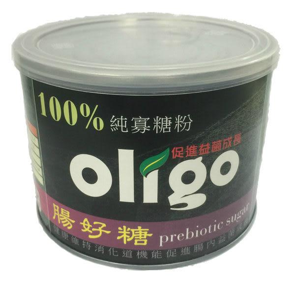 腸好糖 - 100%純寡糖粉