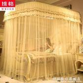 伸縮蚊帳U型落地支架1.2公主風雙人1.5家用1.8m2米床2.2加密加厚 WD科炫數位