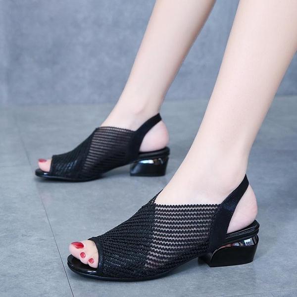 魚口鞋 魚嘴鞋女2021新款夏季黑色鏤空粗跟中跟百搭網紗涼鞋真皮后空網鞋 韓國時尚 618