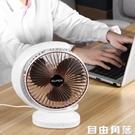 可充電風扇 家用台式小型風扇 空氣循環扇 桌面臺扇 靜音小型便攜風扇 【安雅】