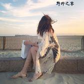 水母衣 比基尼罩衫沙灘外套開衫海邊度假寬鬆防曬披肩長款泳衣外搭可下水  野外之家