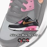 Nike 休閒鞋 Air Max 90 LTR GS 黑 粉紅 女鞋 大童鞋 運動鞋 【ACS】 CD6864-025