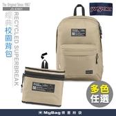 JANSPORT 後背包 經典校園背包 大容量 可收納 雙肩包 43801 得意時袋