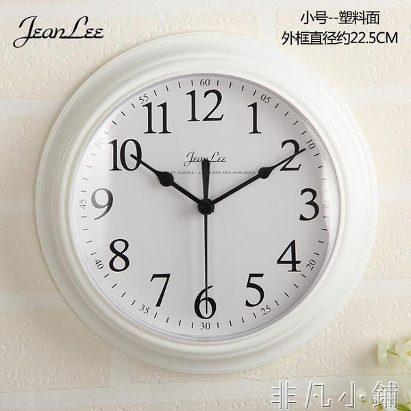 掛鐘天天特價現代簡約鐘表掛鐘客廳臥室家用圓形電池數字時鐘掛表壁鐘LX 非凡小鋪 新品
