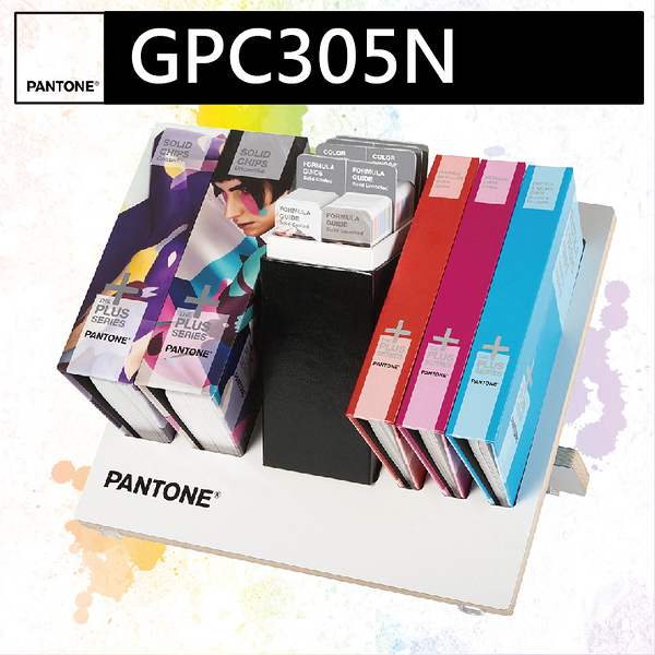【MY】PANTONE 參考色庫【REFERENCE LIBRARY】GPC305N