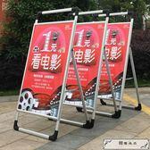鋁合金海報架廣告牌架子kt板招聘展架戶外展示架立式落地式招工牌