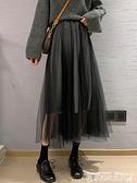 網紗半身裙網紗裙中長款女高腰a字顯瘦半身裙氣質長裙仙女裙蓬蓬裙新款春季 衣間迷你屋