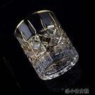 洋酒杯 歐式創意威士忌酒杯 高檔描金水晶玻璃洋酒杯啤酒杯家用個性杯子 洛小仙女鞋