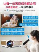 轟天炮投影儀家用辦公教學 wifi無線手機投影機1080P高清家庭影院NMS 台北日光