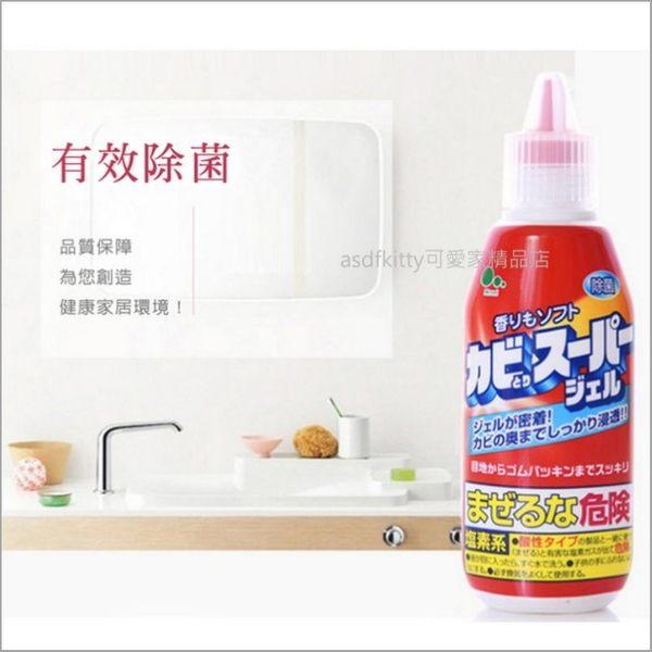 asdfkitty可愛家☆MITSUEI浴室隙縫除霉除菌凝膠-100g-日本製
