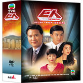 港劇 - 巨人DVD (全30集/8片) 萬梓良/林俊賢/陳玉蓮