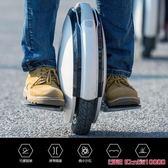 電動獨輪車Ninebot One A1九號單輪平衡車成人智慧獨輪電動代步車思維體感車 JD CY潮流站