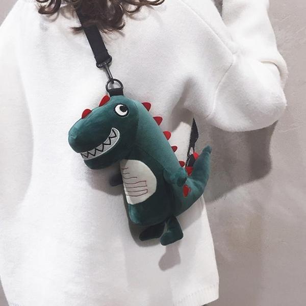 包包女側背包搞怪小恐龍包卡通可愛少女小包包毛絨單肩斜挎包【聚可愛】