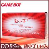 GAMEBOY 勁小子衛生套 保險套 勁爆型 144片 52mm【DDBS】