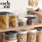 220ml|日本製 inomata 帶蓋保鮮盒【JP0078】廚房收納 儲物罐 保鮮盒 密封盒 收納罐