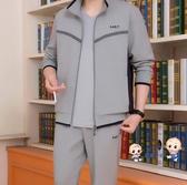 爸爸裝 中老年運動套裝男士春秋季爸爸裝40-50歲2020新款休閒運動寬鬆型T 3色L-5XL