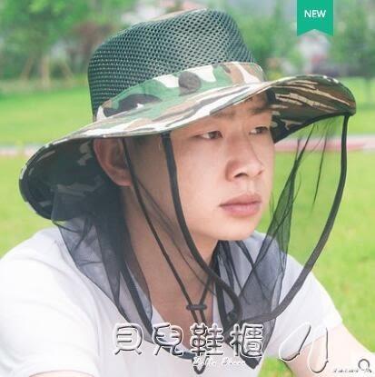 防蚊帽戶外迷彩帽透氣遮陽帽防紫外線太陽帽男女防風防曬垂釣魚帽子 貝兒鞋櫃