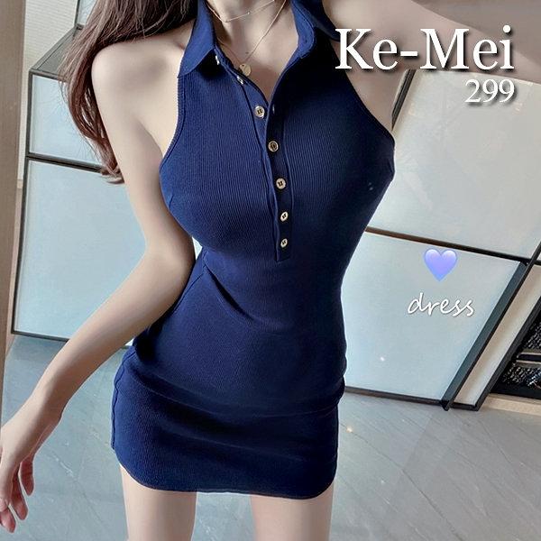 克妹Ke-Mei【AT65431】Chow性感雅痞!單排釦吊頸露背連身洋裝
