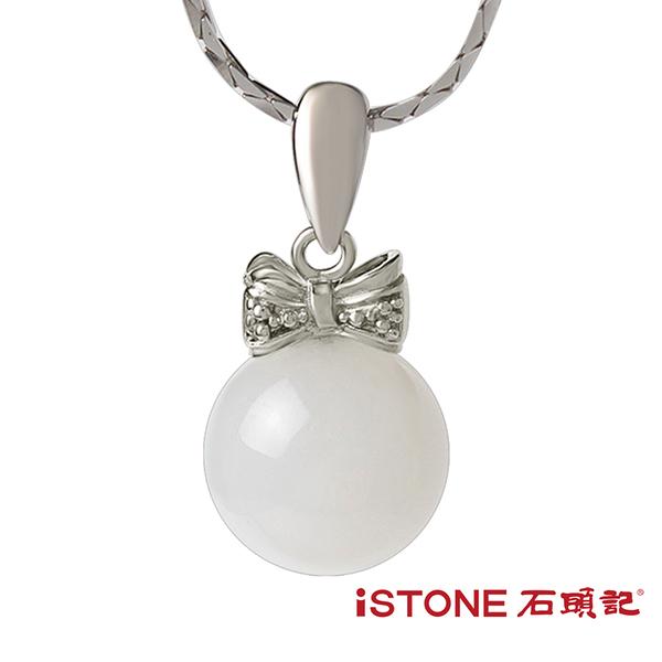 純銀項鍊 情人結 京白玉 (限量唯一) 石頭記