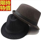 小禮帽-經典休閒時尚毛呢格紋百搭男爵士帽6色67e26【巴黎精品】