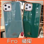 蘋果 iPhone 11 Pro 11 Pro Max XS XR XS MAX iX 金邊實色 手機殼 全包邊 可掛繩 保護殼