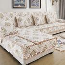歐式沙發墊四季通用布藝簡約現代沙發巾墊子罩全蓋全包萬能沙發套    汪喵百貨