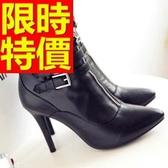 真皮短靴-繽紛甜美俏麗低跟女靴子1色62d76[巴黎精品]