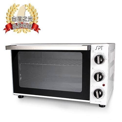 ^聖家^尚朋堂 20L專業型雙溫控電烤箱 SO-7120G【全館刷卡分期+免運費】