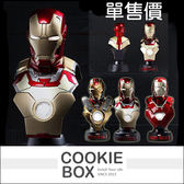 MARVEL授權 HOT TOYS Iron Man3 鋼鐵人3 1/6 比例 胸像組 野獸國 馬克42 現貨 *餅乾盒子*