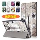 華碩10S Z301MF保護套P00L平板電腦z301ML皮套10.1寸P028殼 全包『新佰數位屋』