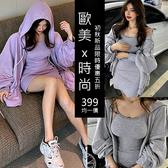 克妹Ke-Mei【AT61859】秋`法式浪漫休閒風連帽運動外套+吊帶背心洋裝套裝