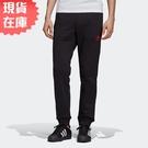 【現貨】Adidas Originals TREFOIL ESSENTIALS 男裝 長褲 休閒 三葉草 純棉 黑【運動世界】GD2558