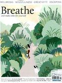 Breathe 第15期