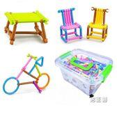 拼圖幼兒園兒童益智拼圖3-7歲玩具男孩女孩創意智力拼插積木棒4-6周歲(男主爵)
