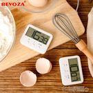 定時器日本廚房秒錶提醒兒童大聲音電子學習時間管理學生倒計時器