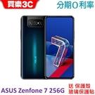 ASUS Zenfone 7 Pro (...