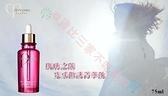 貨比三家 CLE DE PEAU 肌膚之鑰 光彩修護精華油 75ml 精華液