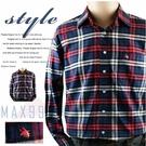 【大盤大】(S65636) 男 100%純棉襯衫 經典格紋 休閒襯衫 格子襯衫 法蘭絨 蘇格蘭【2XL號斷貨】