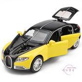玩具 仿真六開門跑車合金車模燈光音效兒童車男孩汽車模型  快速出貨