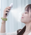 蒸臉器 補水按摩儀加濕器臉部美容隨身小型手持保濕納米噴霧便攜充電面部【快速出貨八折下殺】