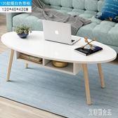 簡約小茶几小戶型創意圓形多功能家用歐式客廳小桌子 yu6918【艾菲爾女王】