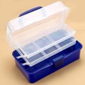 大號三層塑料透明工具箱 手提家用收納箱多層折疊收納盒學生美術